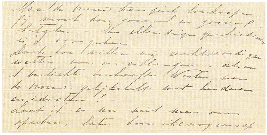 Fragment of a letter (in Dutch) by Kartini to Rosa Abendanon. Date 1903 or 1904