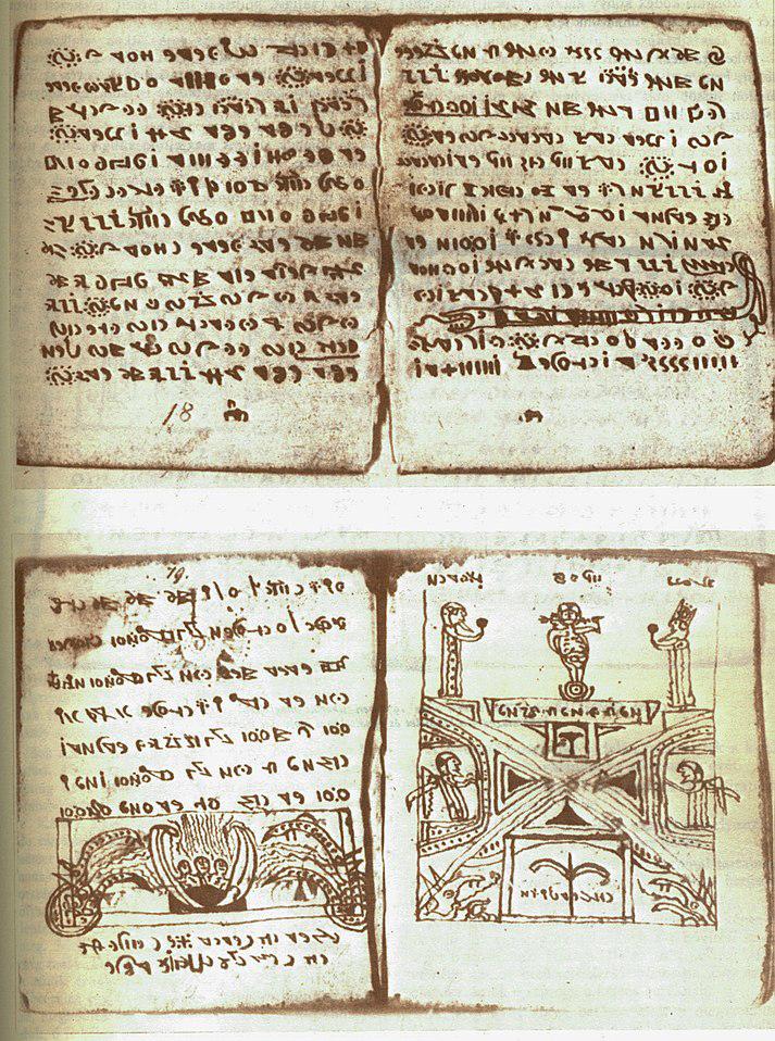 image of Rohonc Codex, a mysterious manuscript