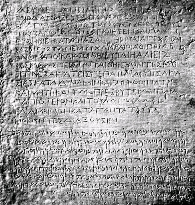 Bilingual edict (Greek and Aramaic) 3rd century BC by Indian Buddhist King Ashoka
