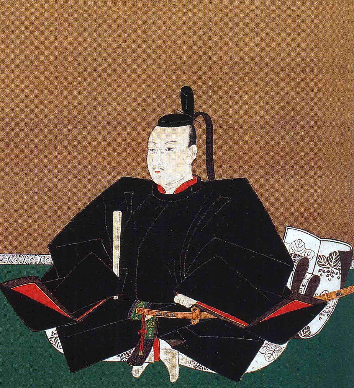 portrait of Oda Nobutada